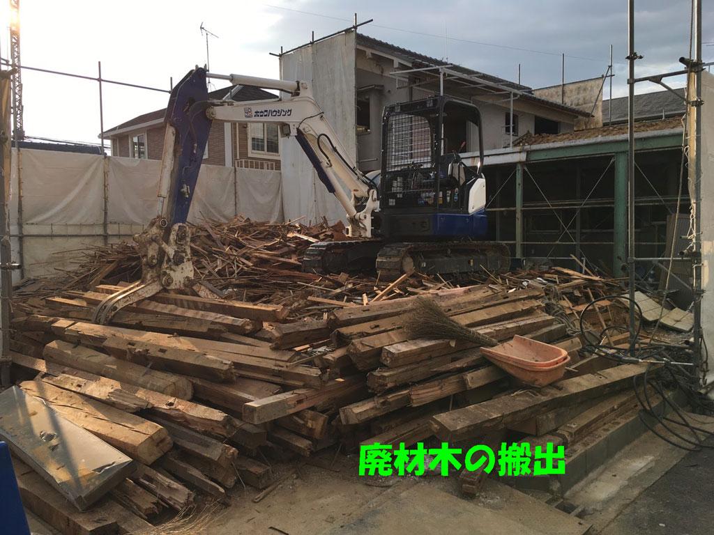 廃材木の搬出