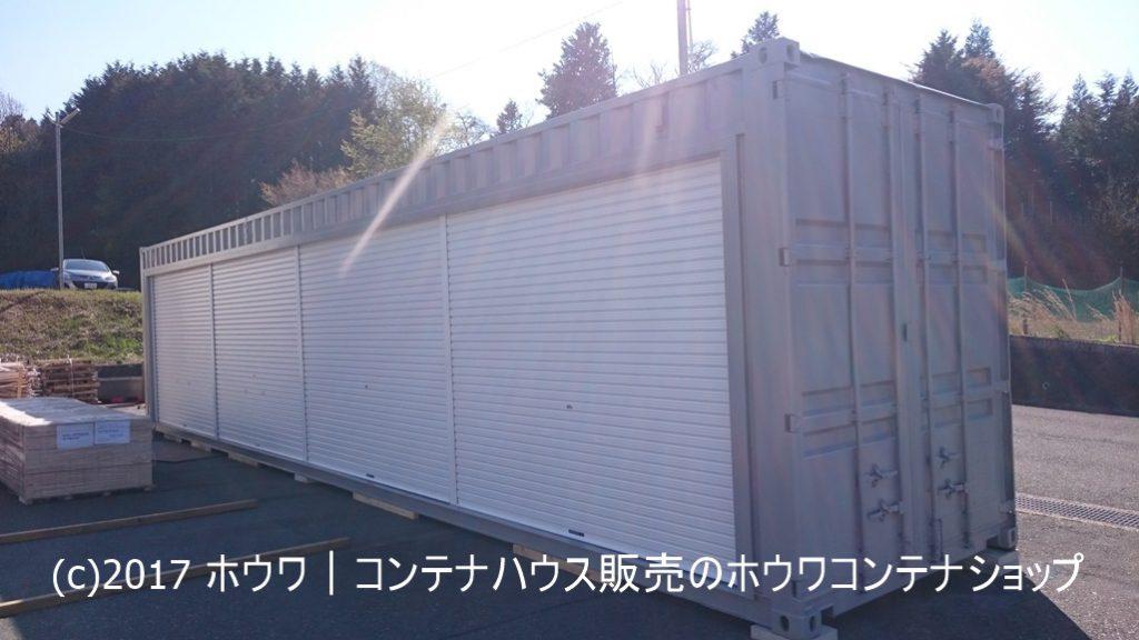 材木販売会社様に納品 | 奈良県天理市 丸国林業様