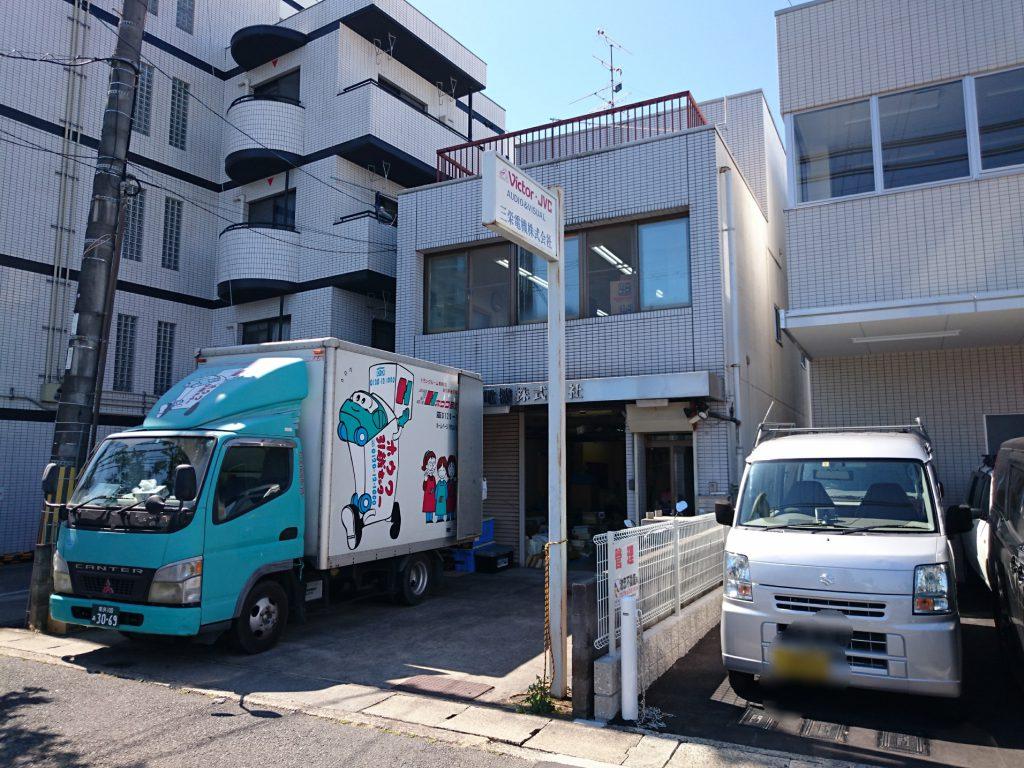三栄電機株式会社様の移転業務|京都市伏見区