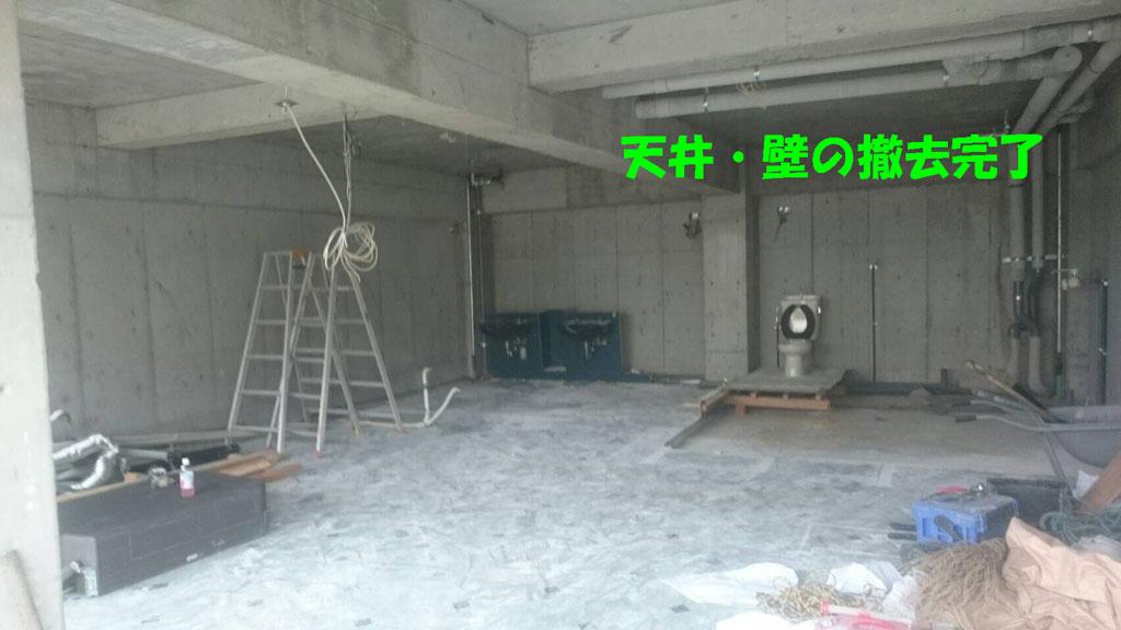 天井と壁の撤去完了