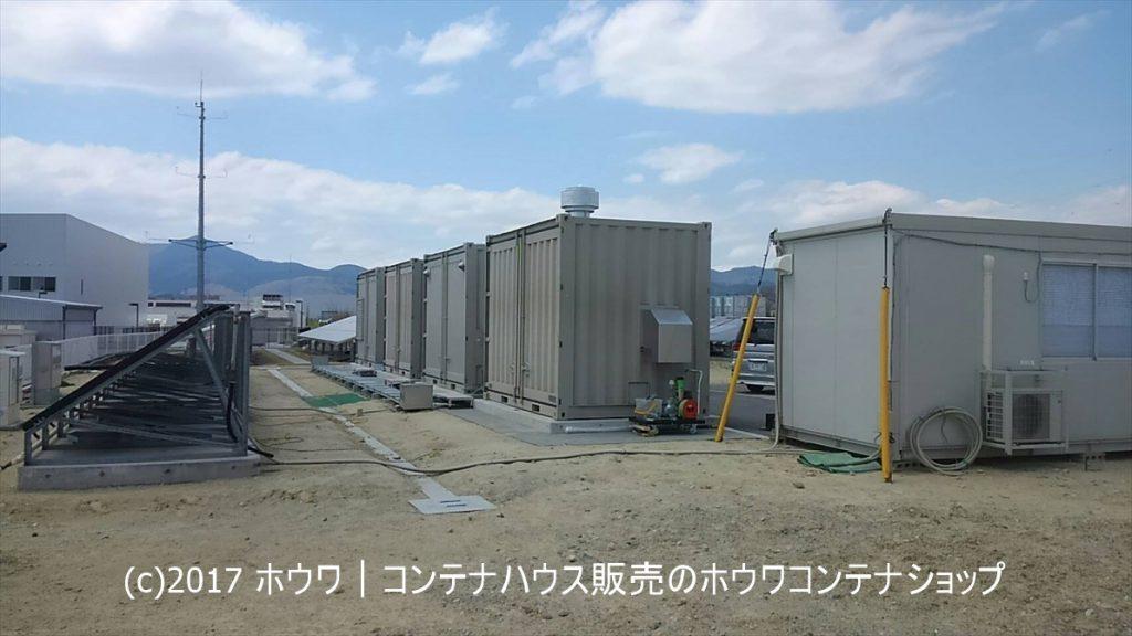 12フィートエネマックスを4台設置例|福島県