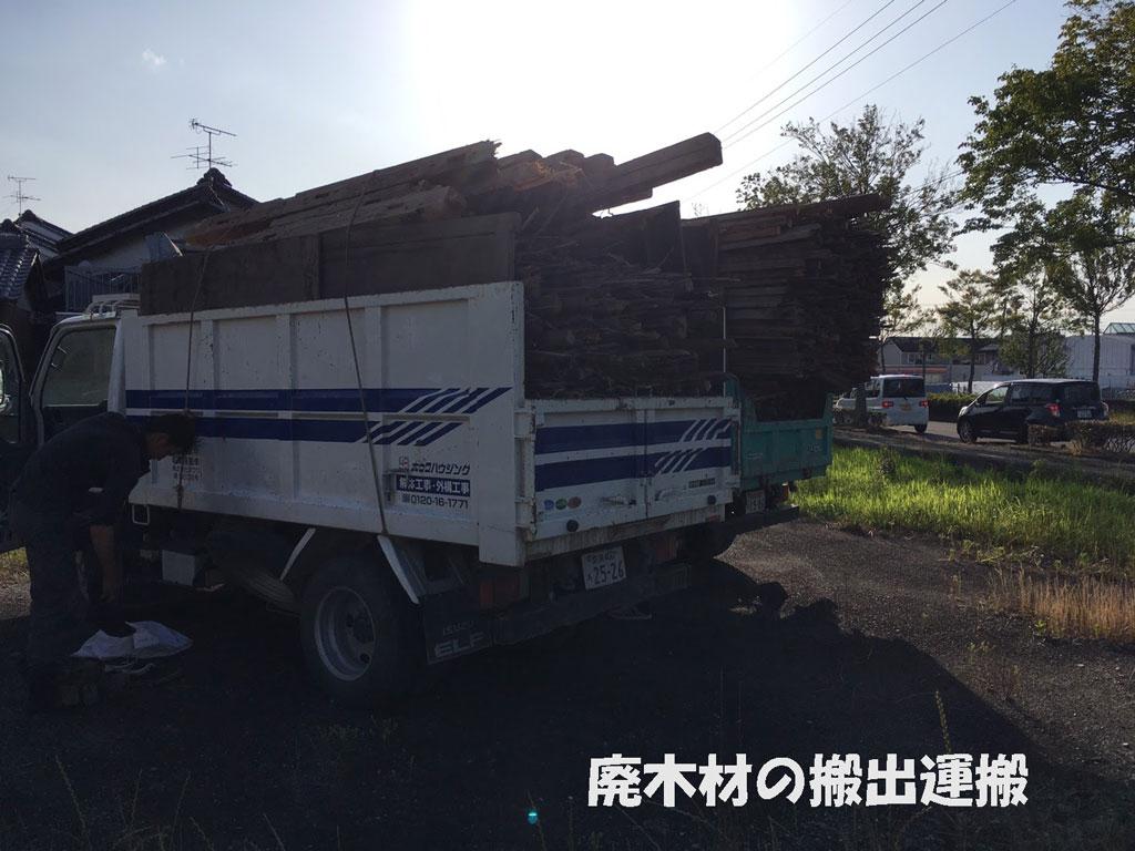 農機具倉庫の解体と廃木材搬出