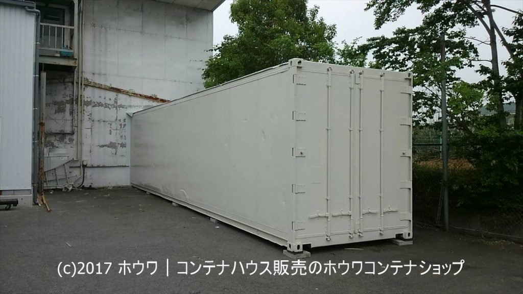 40ft保温保冷コンテナ納品例