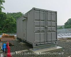 ENE-MAXを福島県内に納品