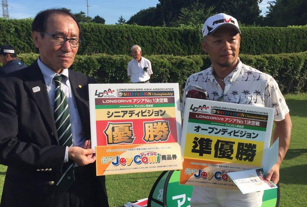 太田選手、LDAAでも決勝進出 | アジアNo1決定戦 山口ブロック予選大会