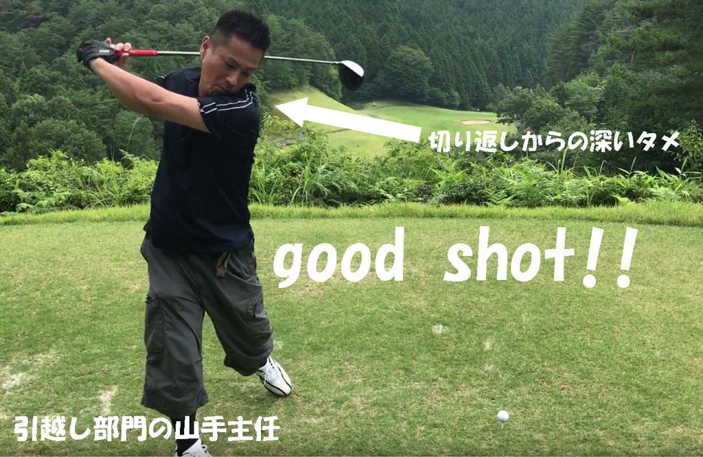 ドラコン太田勝規選手と久しぶりにラウンド   ムロウ36ゴルフクラブ