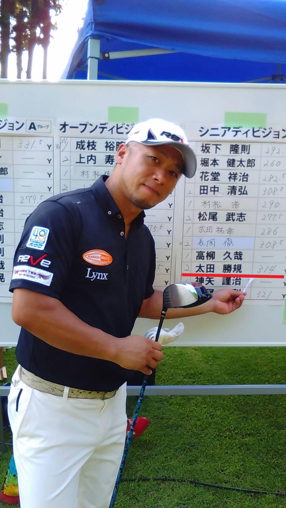 太田勝規選手がLDAA熊本ブロック2大会に挑戦