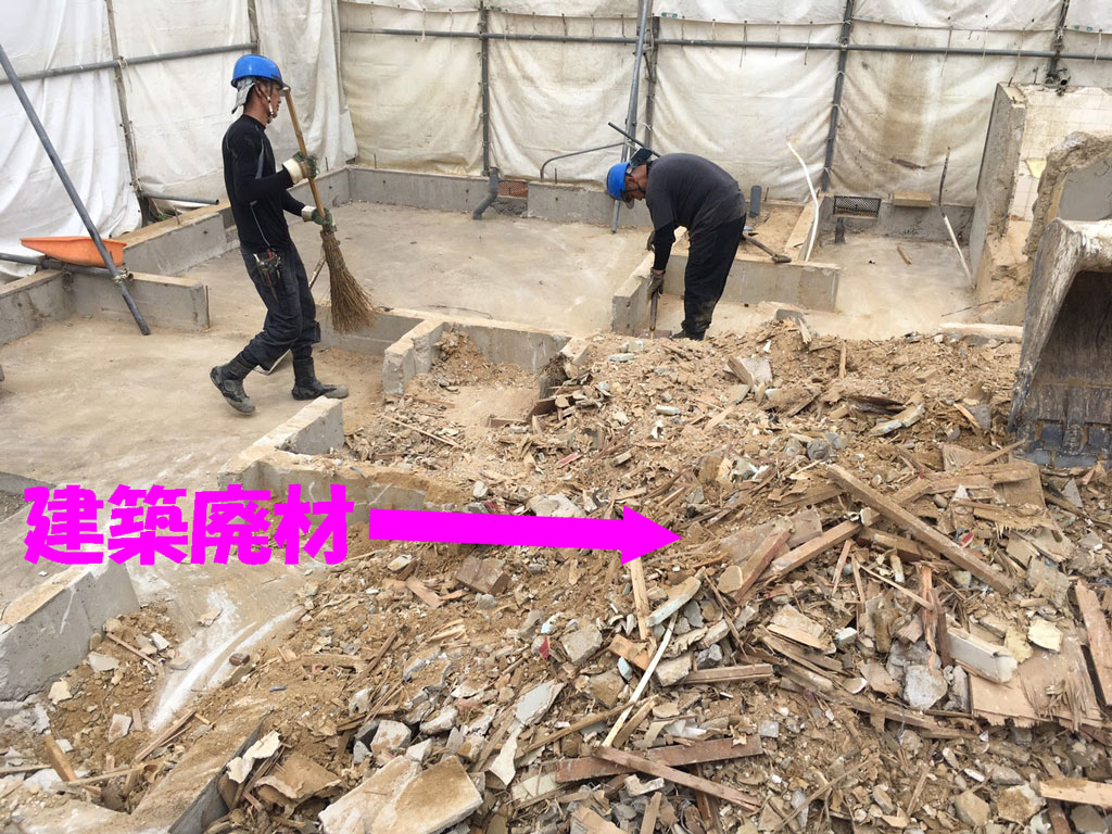 建築廃材の掃除