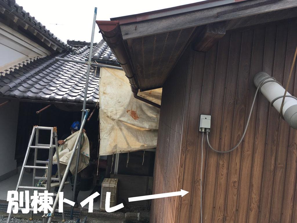 ご先祖様からの家屋を整理 | 天理市でトイレと借家の解体工事