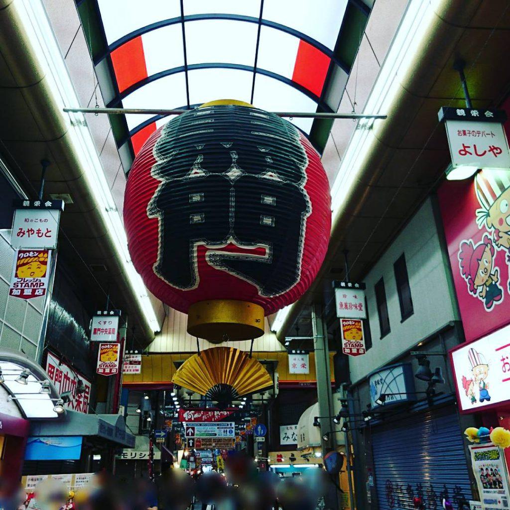 黒門市場内にて早朝開始のお引越作業|大阪市中央区