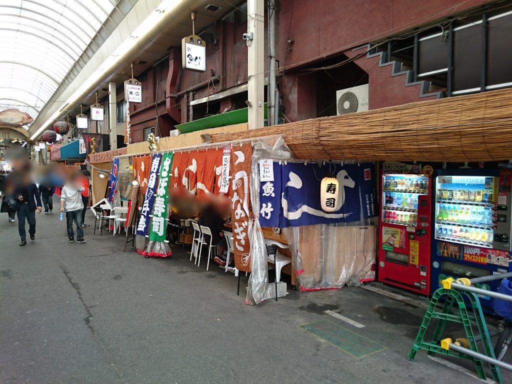 黒門市場5