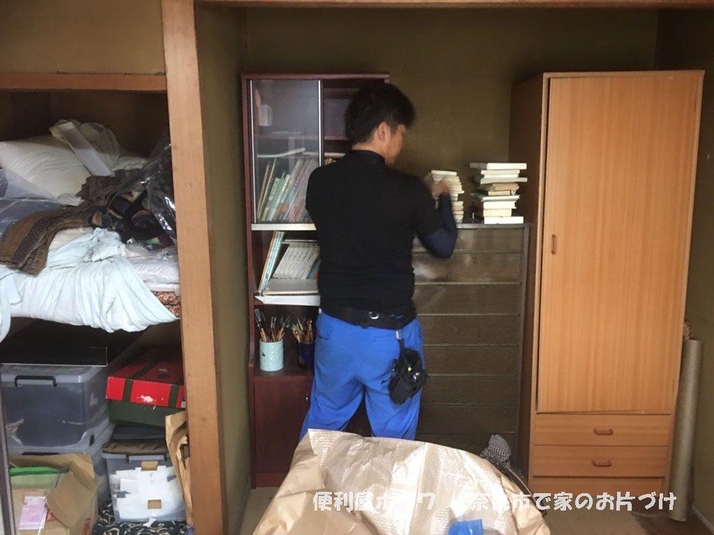 奈良市の空き家で不用品回収