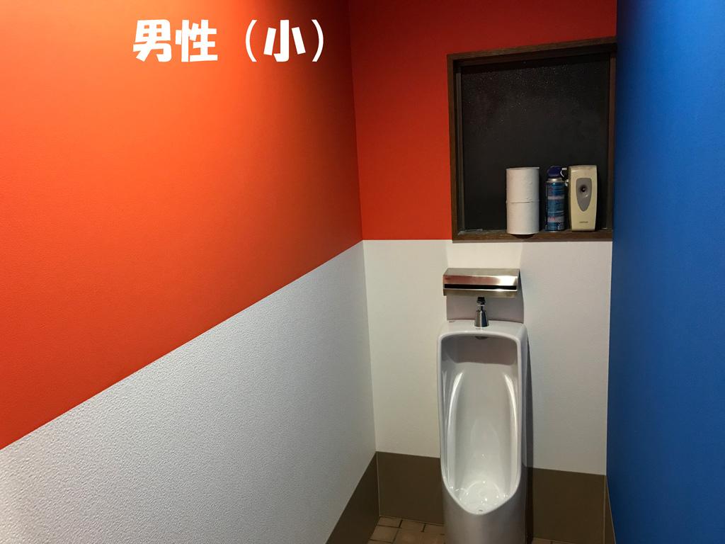 運気向上の風水トイレが完成しました