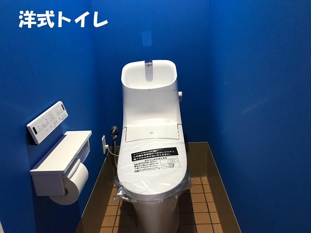 古くて暗いトイレを一新 | 自社のトイレを風水トイレ化で運気アップ
