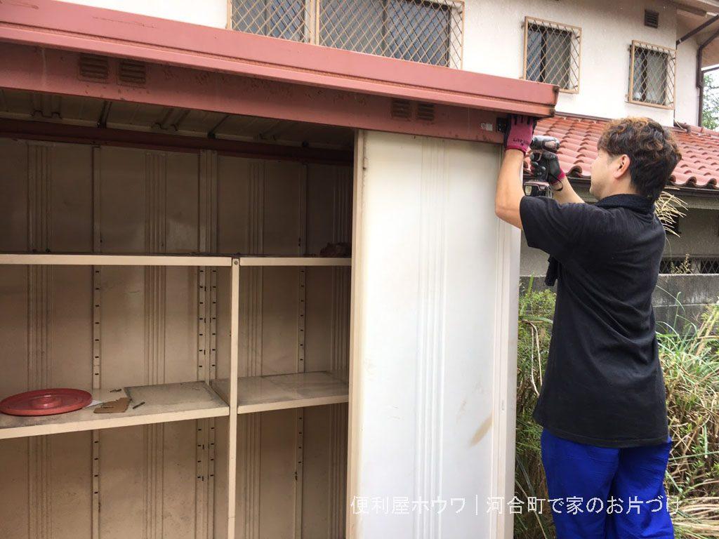 北葛城郡河合町で物置解体と家の中まるごと処分