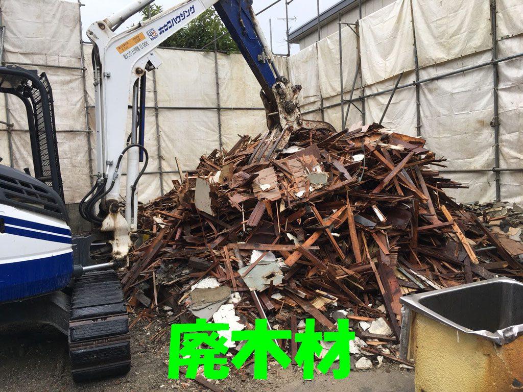 廃木材の搬出