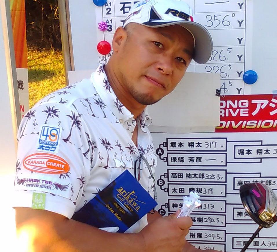 LDAA アジアNo.1決定戦 | ファイナルラウンド2017大会報告