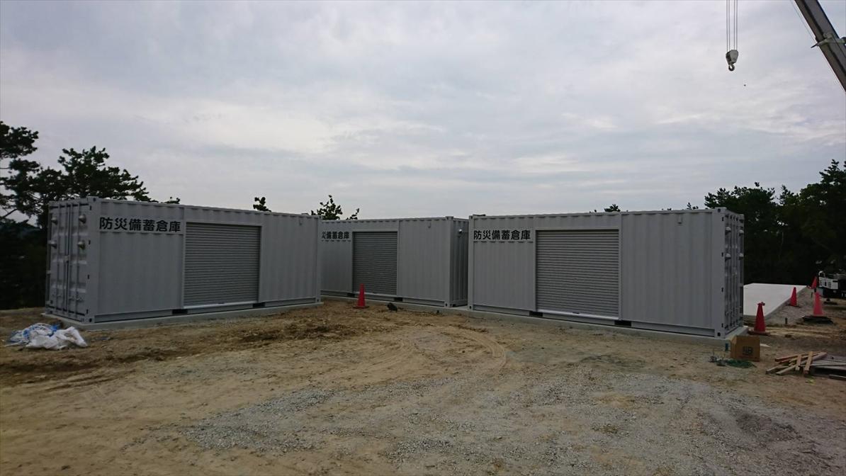 美浜町内に設置の防災倉庫