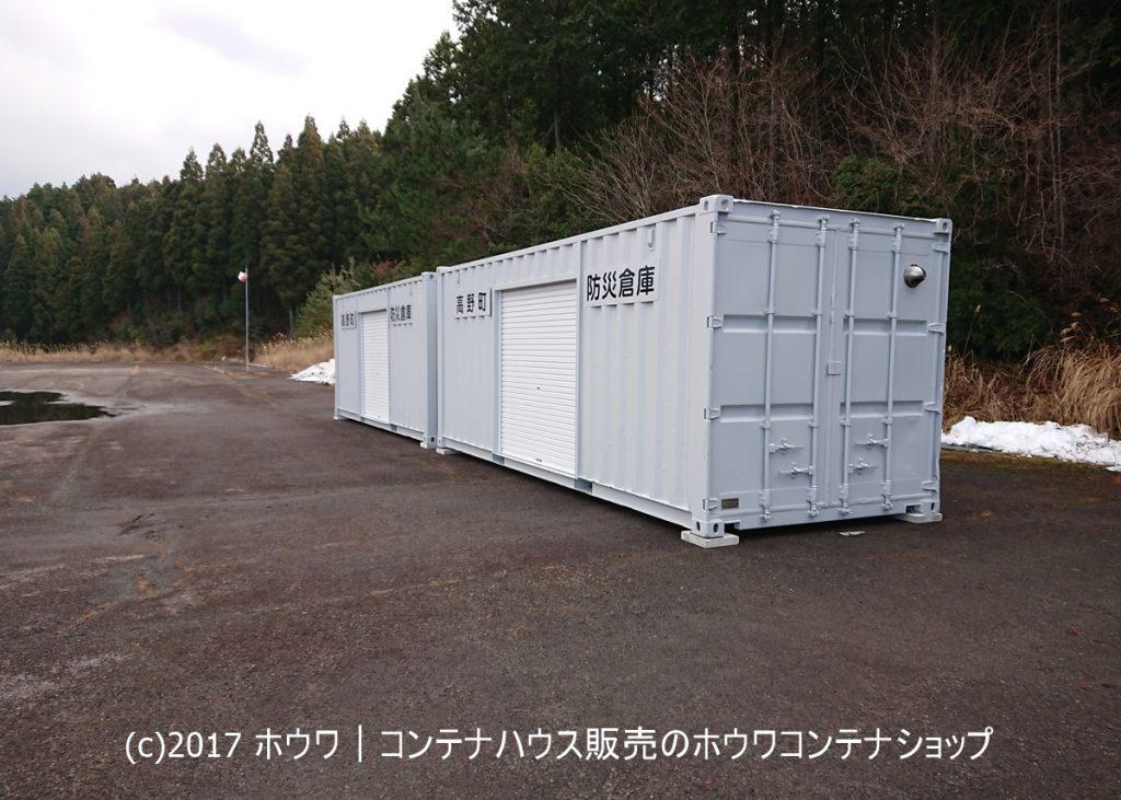 新年あけましておめでとうございます | 和歌山県高野町役場様設置例