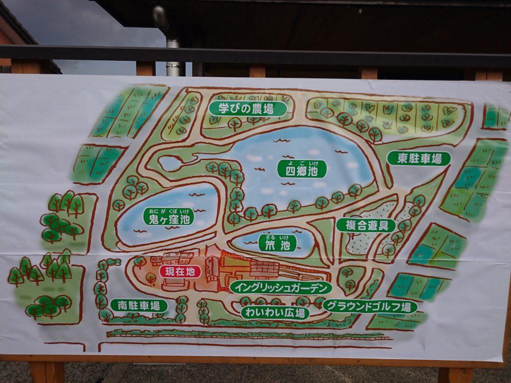 三重県松阪市②