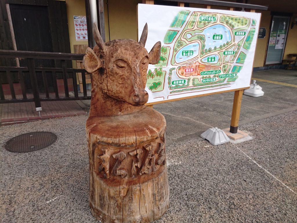 三重県松阪市③