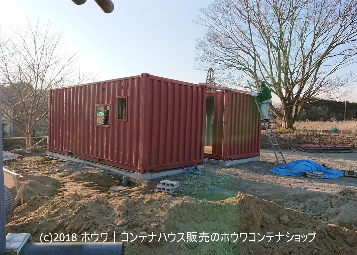 20ft2台の住居用コンテナ