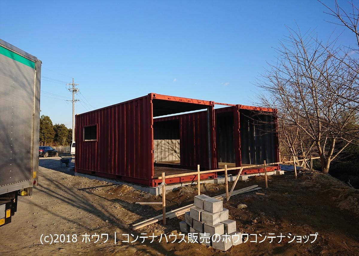 20フィート住宅用コンテナ納品例