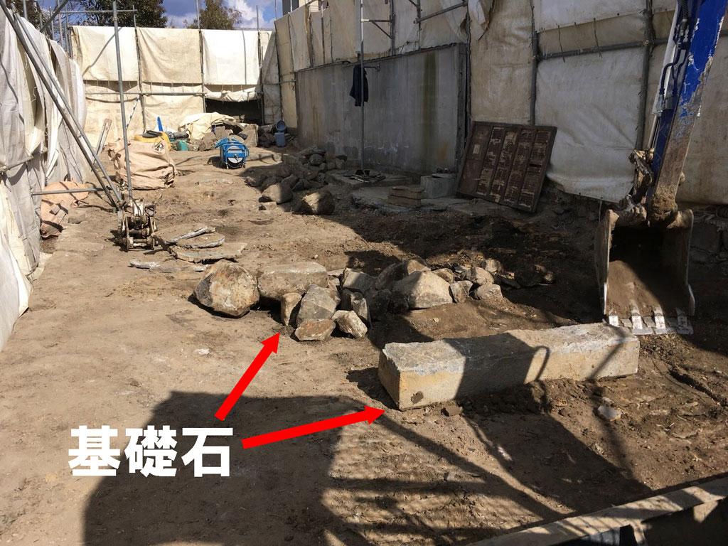 基礎石の撤去
