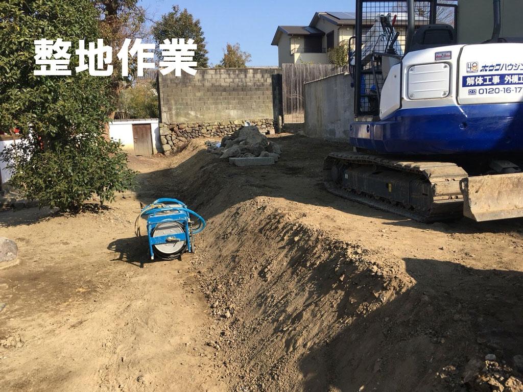 続き塀の切離しと整地作業