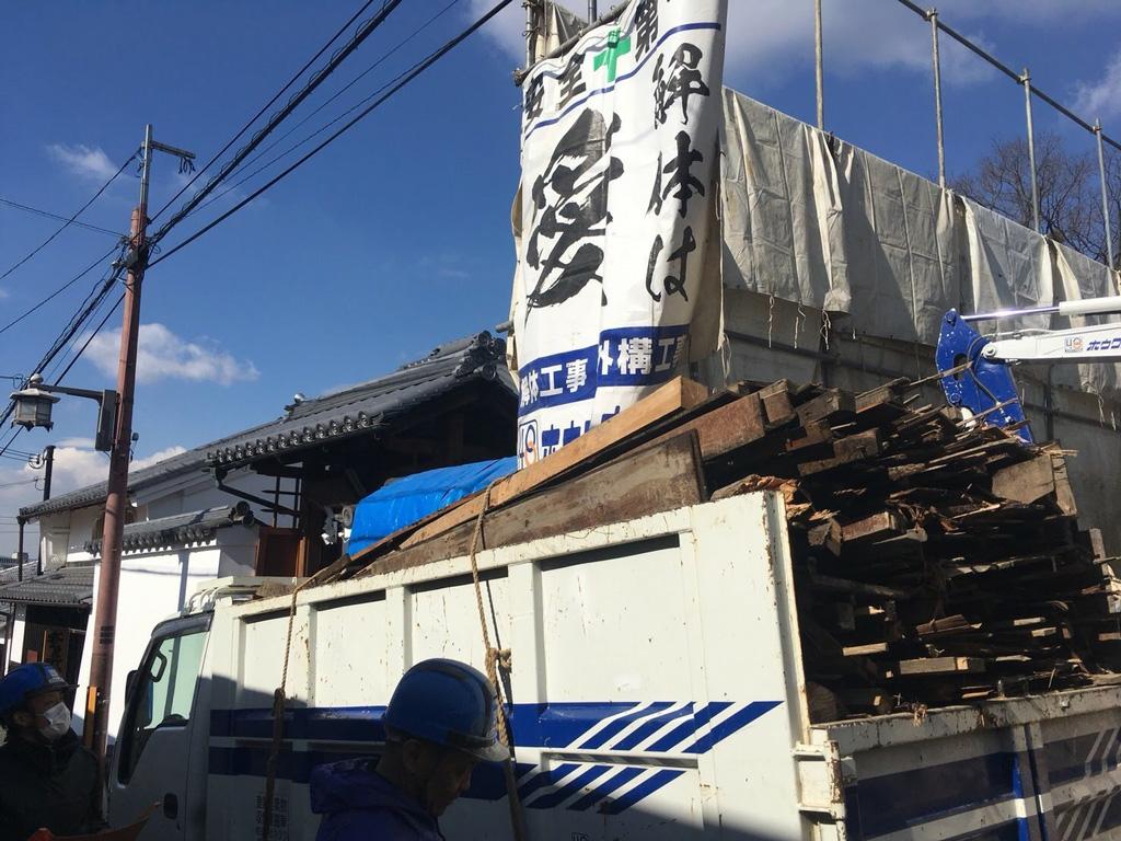廃材木搬出