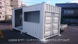 和歌山市内建築確認申請対応コンテナ
