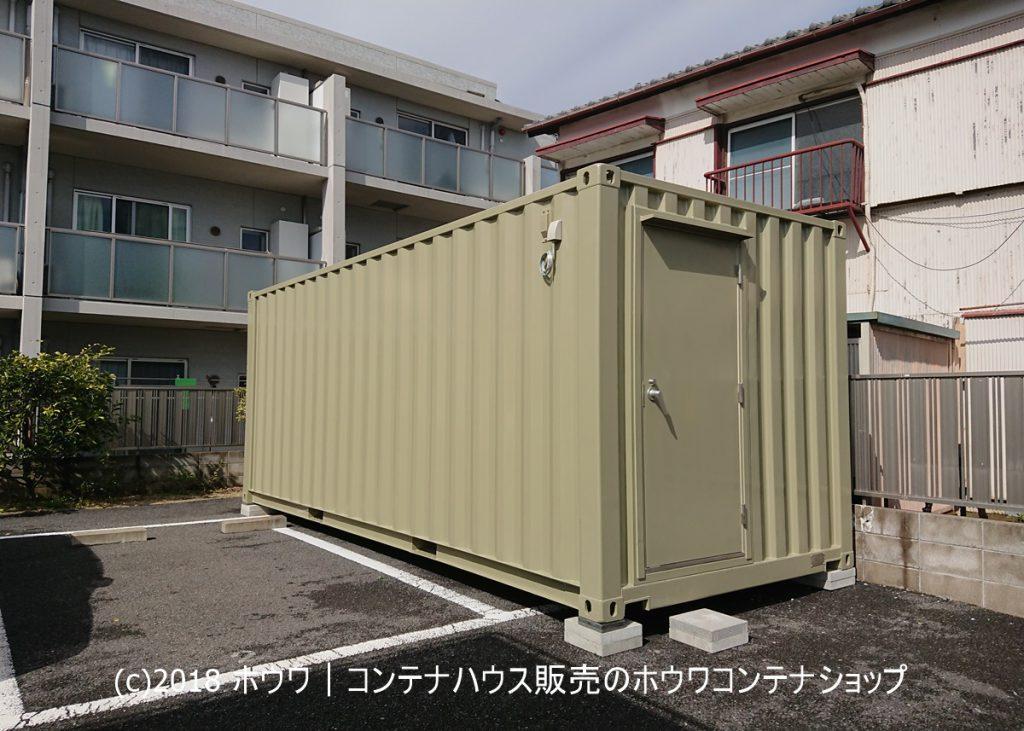 防音(スタジオ)コンテナを設置|神奈川県内に彫刻ハウス