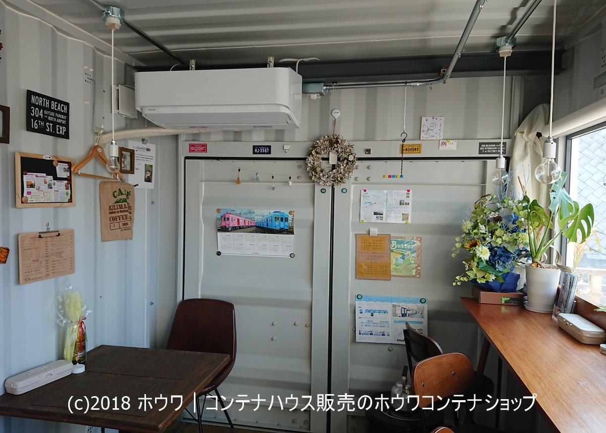 キッチン大ちゃん様 店舗内2