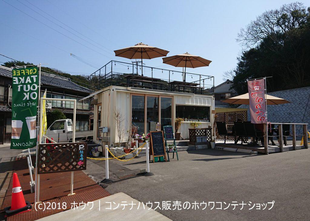 昨年2017年に設置済みの和歌山市内コンテナ店舗