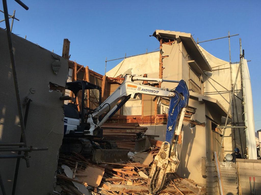 空き家になっていたご実家をお建替え | 奈良市で解体工事