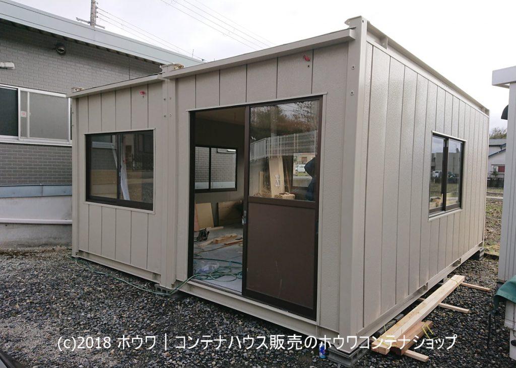 スーパーハウス2連棟事務所使用の設置例|奈良県奈良市