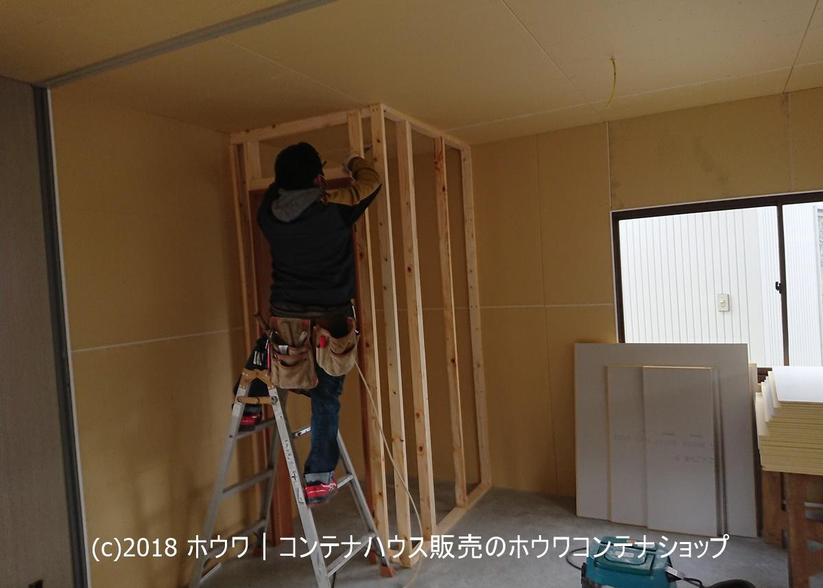トイレの間仕切壁製作