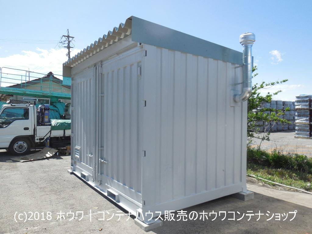 12ft少量危険物保管用コンテナ 自然ベンチレーター