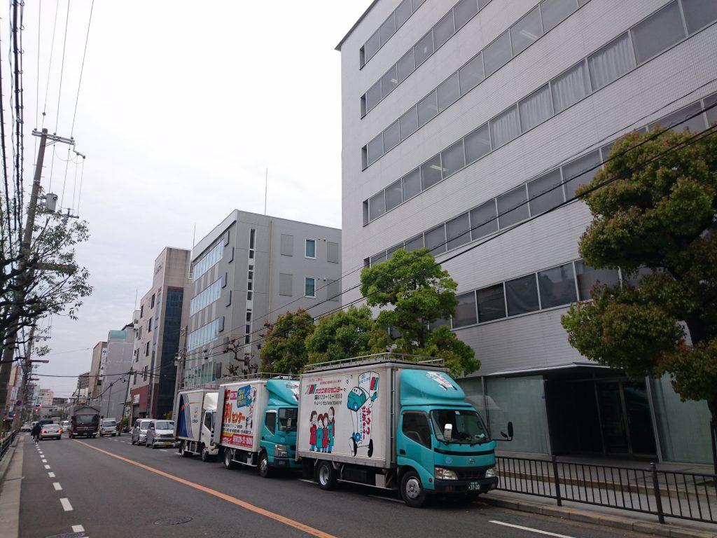 大阪市水道局様1