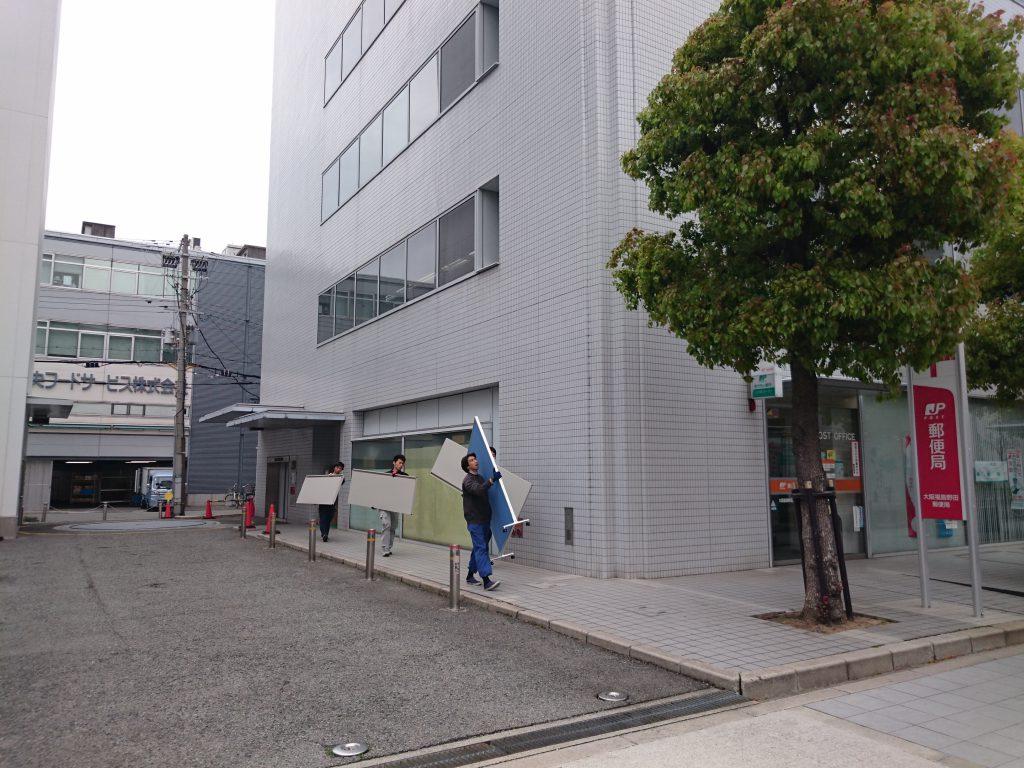 大阪市水道局様7
