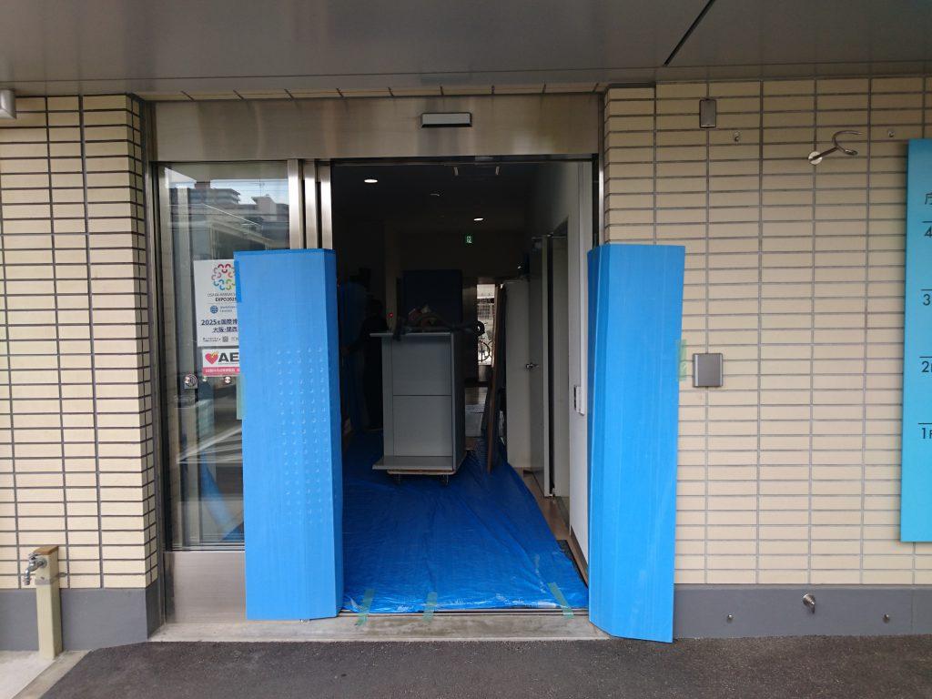 大阪市水道局様9