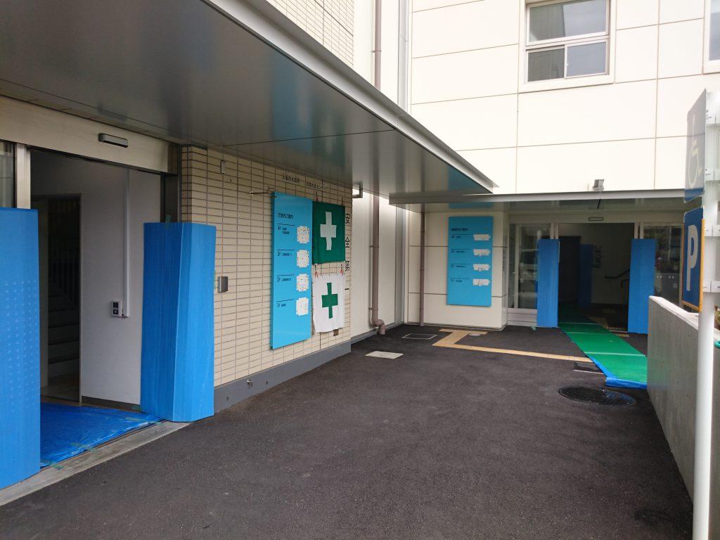 大阪市水道局様c5