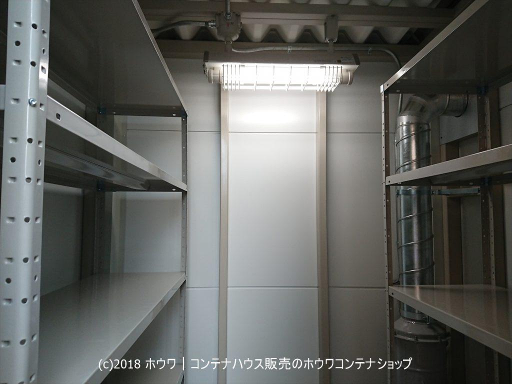 奈良県内納品の法責箱HUW-K1庫内