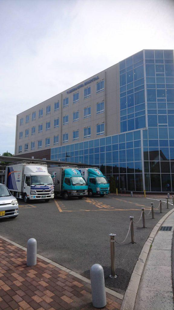 白庭病院移転業務