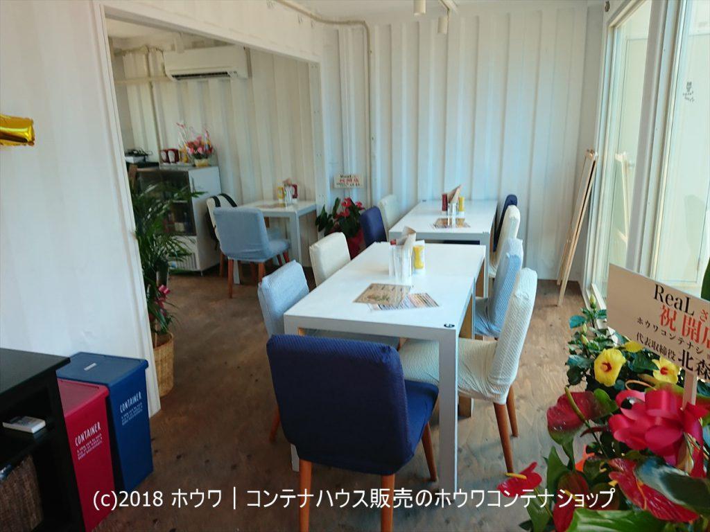 志摩市国府の浜にコンテナバーガーカフェReaLさんがオープン
