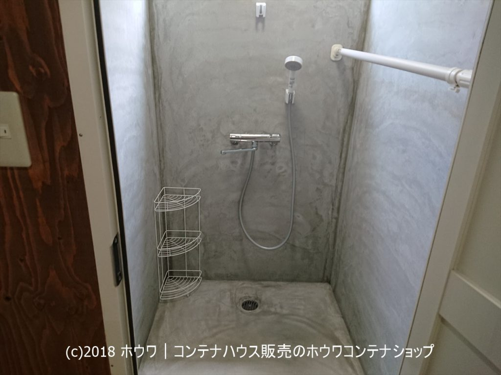 こちらはシャワーブースです