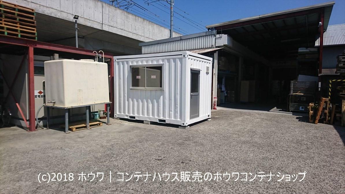 東大阪納品完了の12ftコンテナ