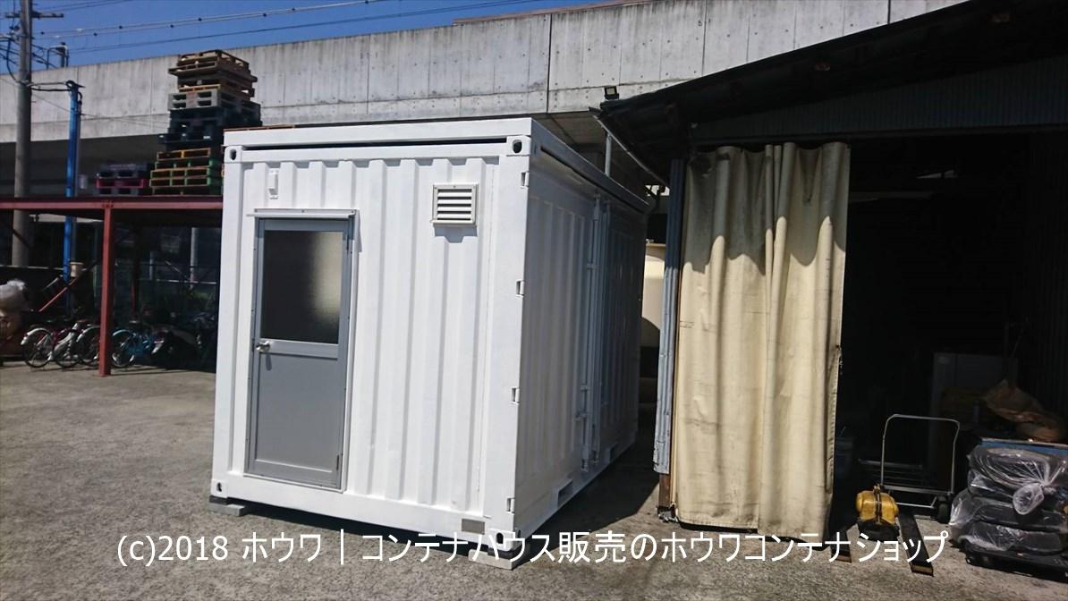 東大阪に納品済の12ftコンテナ2