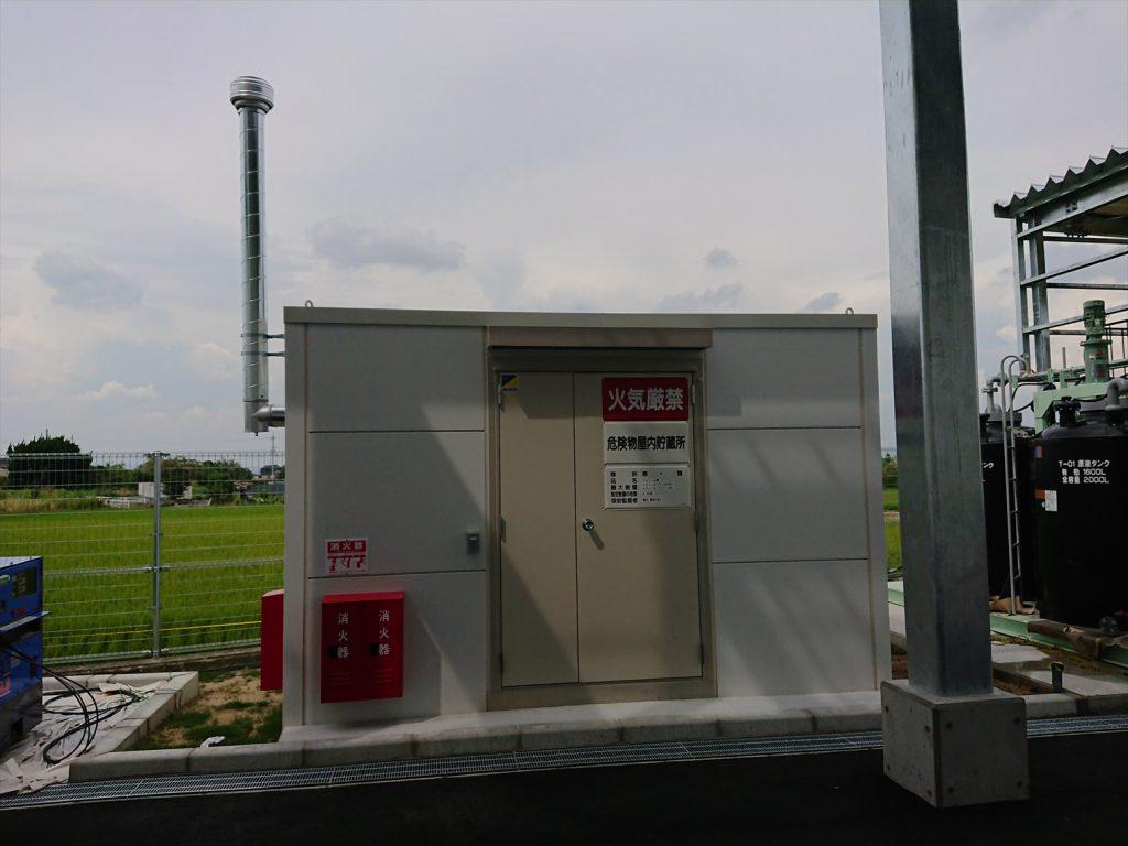 法責箱HUW-K2納品例|奈良県内に危険物倉庫を設置