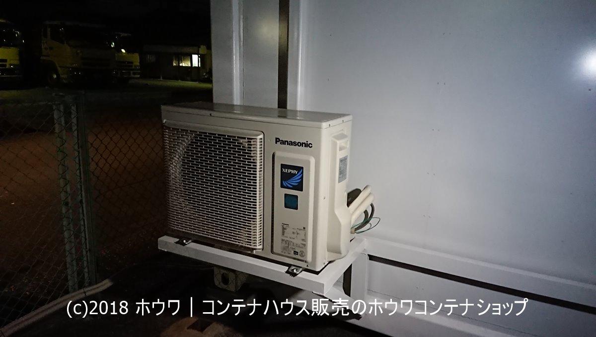 エアコンはパナソニック製を取付